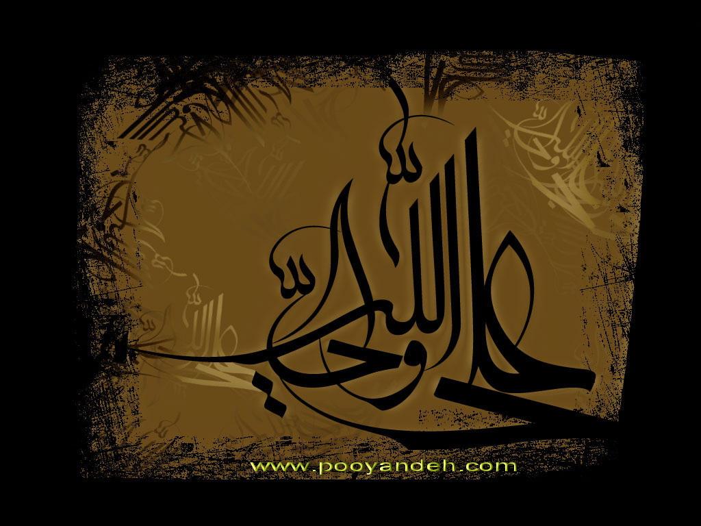شهادت امیرالمومین، اما علی (ع) تسلیت باد